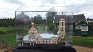 Храм Смоленской иконы Пресвятой Богородицы в селе Оковцы