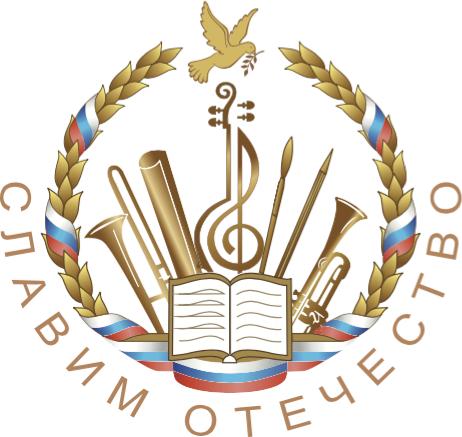 Logo_Slav_Otech