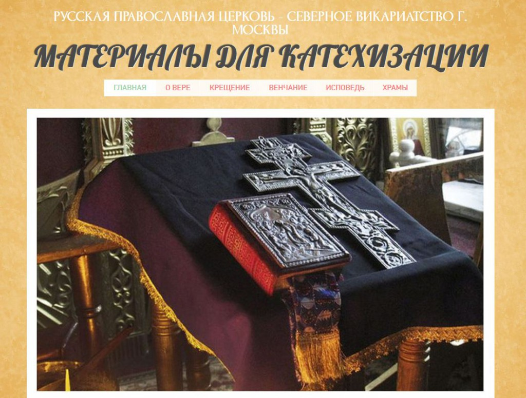 katehiz_site