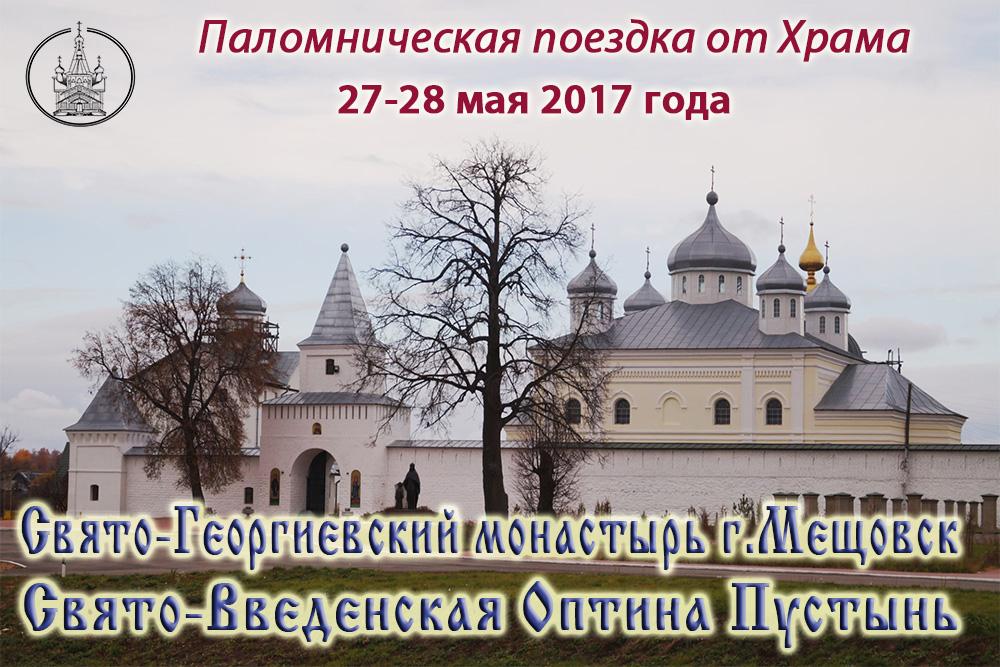 shapka3_туц
