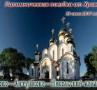 8_Godenovo_shapka
