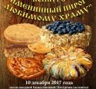 Pirozhki_var2a_resize