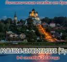 shapka9_сент