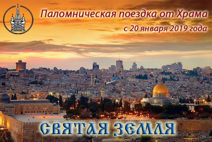Ierusalim-19
